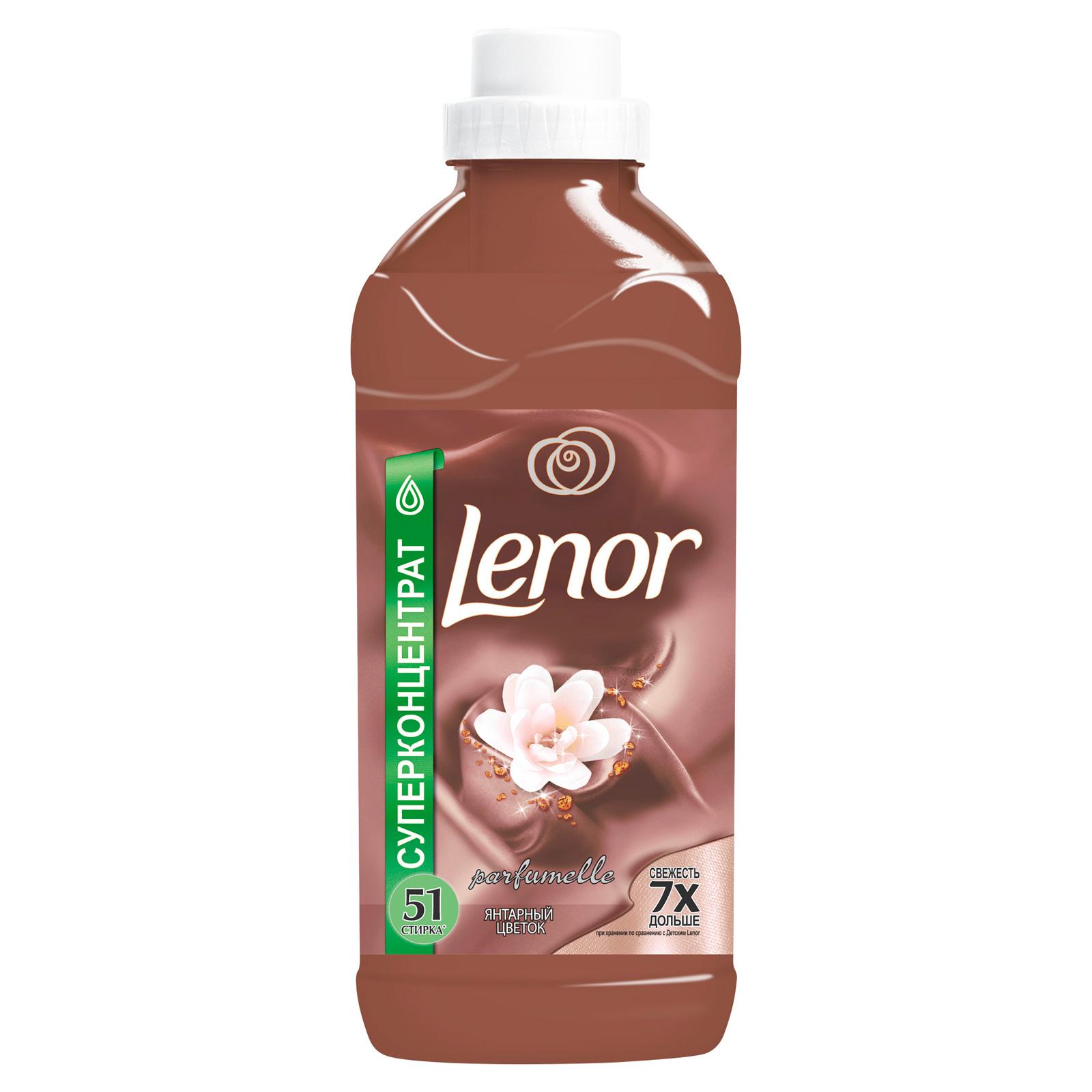 Кондиционер для белья Lenor 1,8 л Янтарный Цветок 1,8л (51стирка)<br>