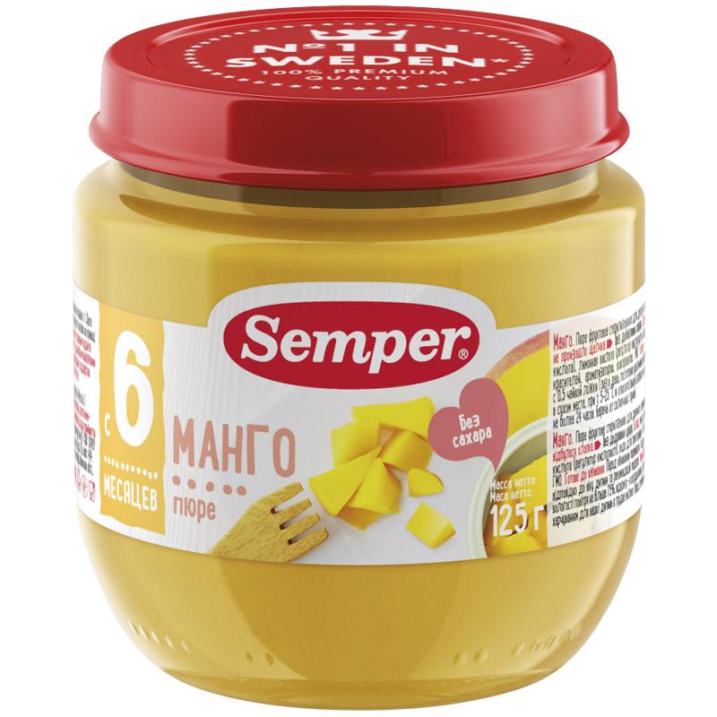 Пюре Semper фруктовое 125 гр Манго с витамином С (с 6 мес)<br>