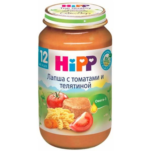 ���� Hipp ������ � ������� 220 �� ����� � �������� � ��������� (� 12 ���)