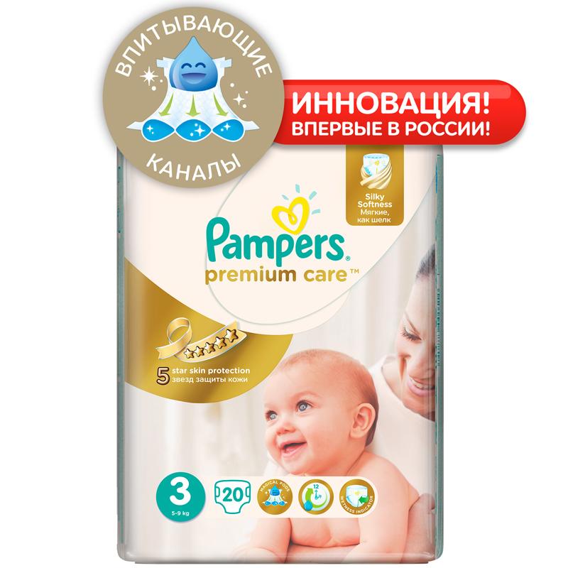 Подгузники Pampers Premium Care Midi 5-9 кг (20 шт) Размер 3<br>