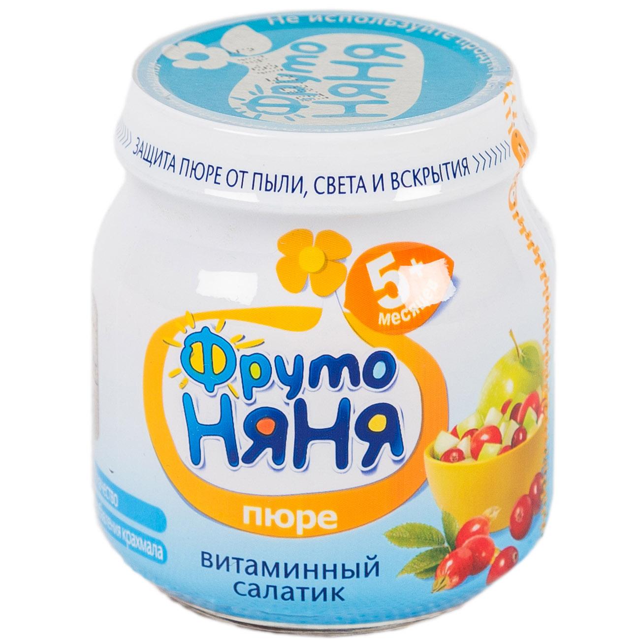 Пюре Фрутоняня фруктовое 100 гр Витаминный салатик (с 5 мес)<br>