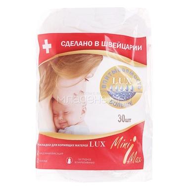 Прокладки для груди MiniMax картонная коробка 30 шт