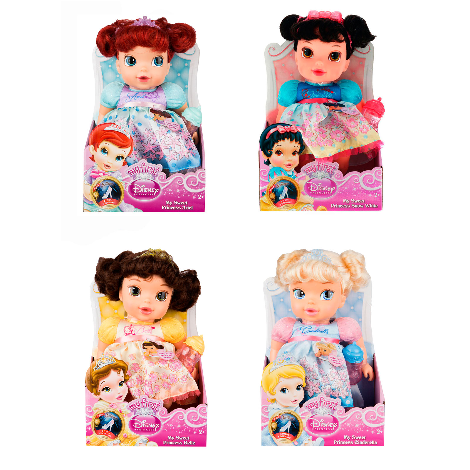 Кукла Disney Princess Пупс делюкс<br>