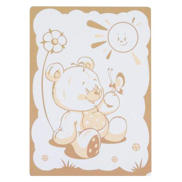 Одеяло Baby Nice шерстяное 100х140 в коробке Мишка на лужайке (бежевый)