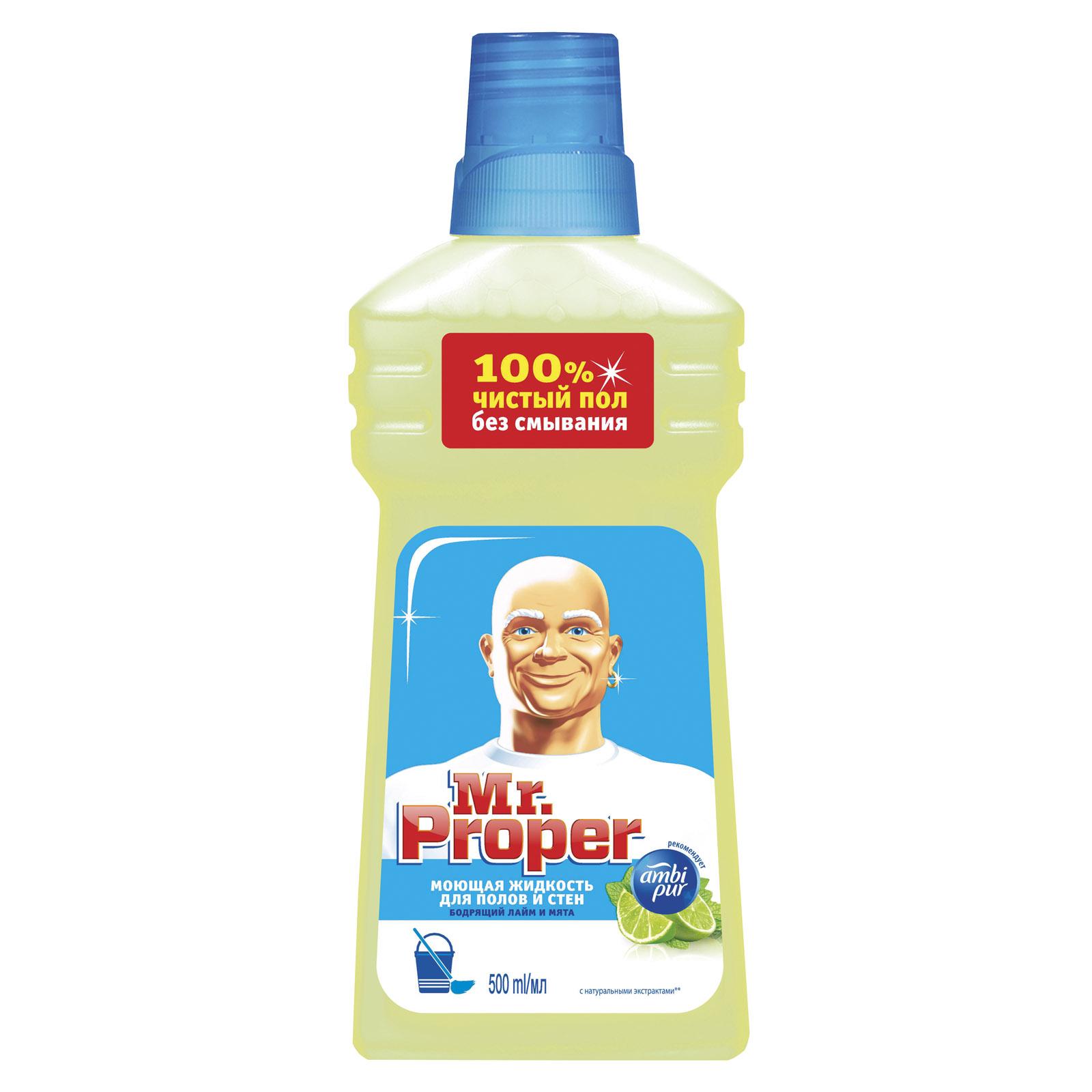 Средство для мытья полов и стен Mr Proper 500 мл Бодрящий лайм и мята<br>