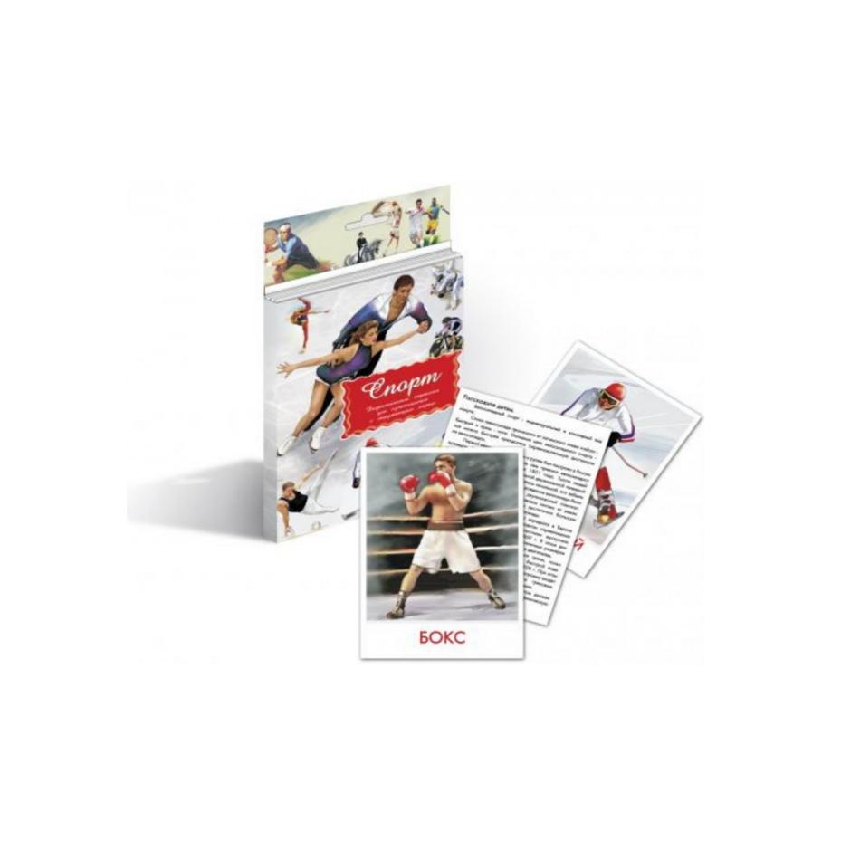 Дидактические карточки Маленький гений Спорт<br>
