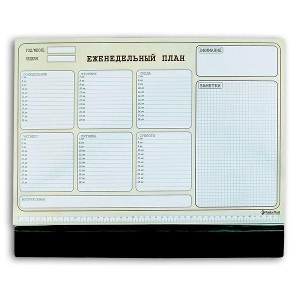 Подкладка для письма PANTA PLAST Планнинг 470х390 мм<br>