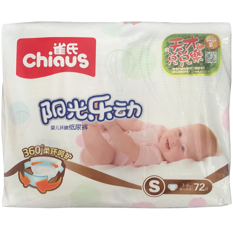 Детские подгузники Chiaus S 3-6кг 72шт<br>