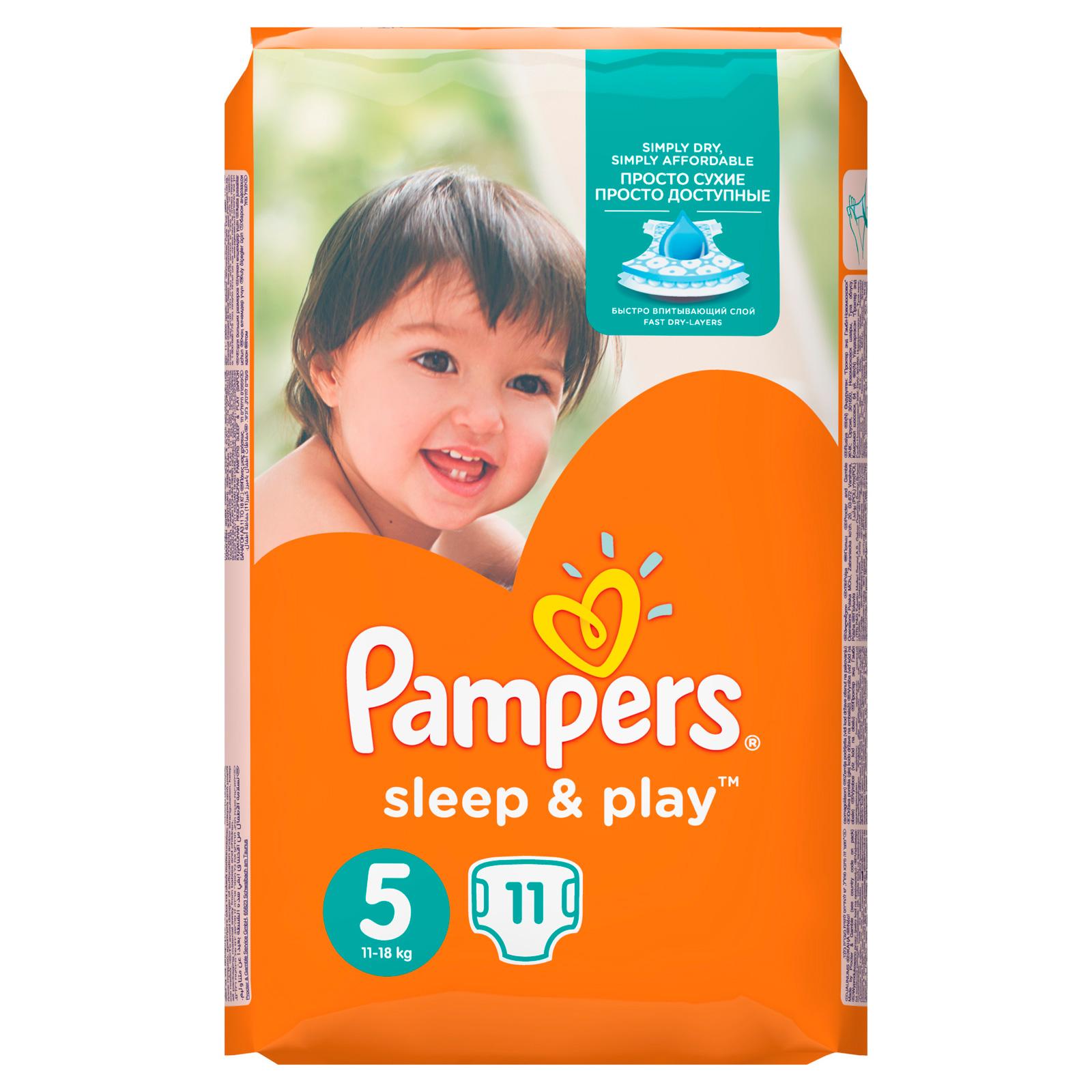 Подгузники Pampers Sleep&amp;amp;Play Junior 11-18 кг (11 шт) Размер 5<br>
