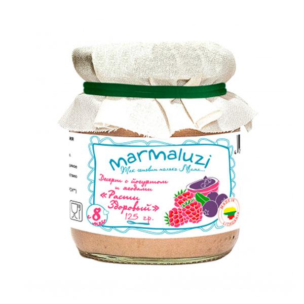 Пюре Marmaluzi фруктовое 125 гр Десерт с йогуртом и ягодами Расти Здоровый (с 8 мес)<br>