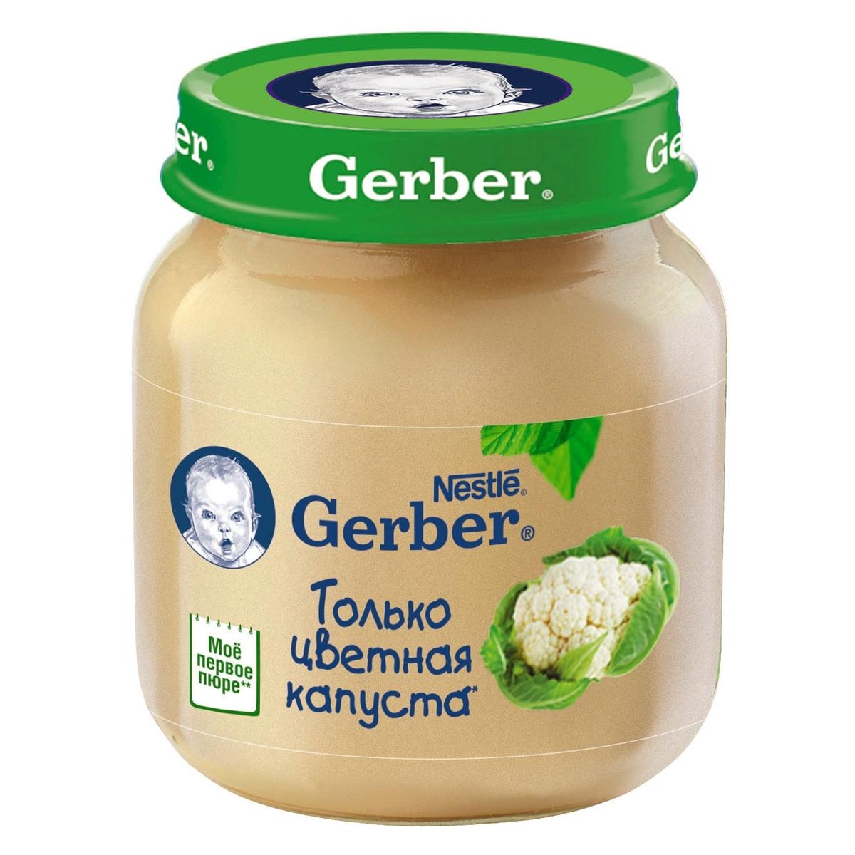 Пюре Gerber овощное 130 гр Цветная капуста  (1 ступень)<br>