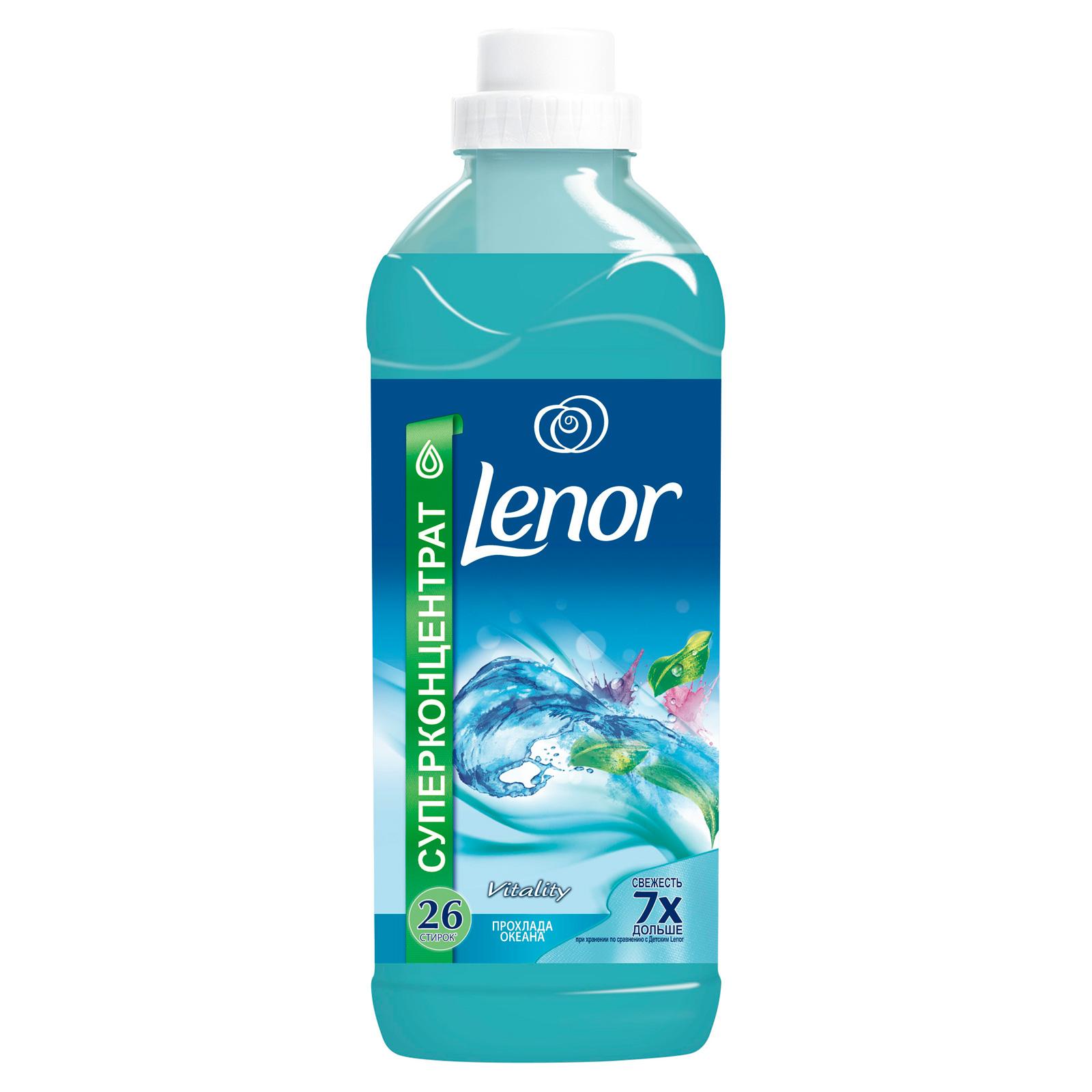 Кондиционер для белья Lenor 930 мл Прохлада Океана 930мл (26стирок)<br>