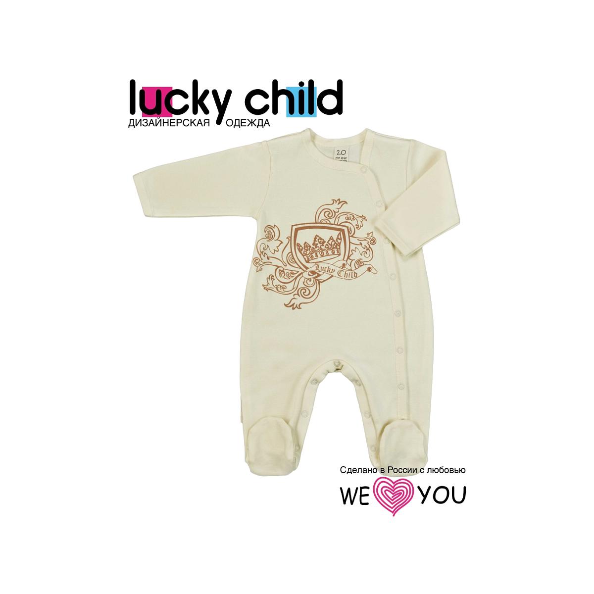 Комбинезон Lucky Child коллекция Экрю Размер 68<br>