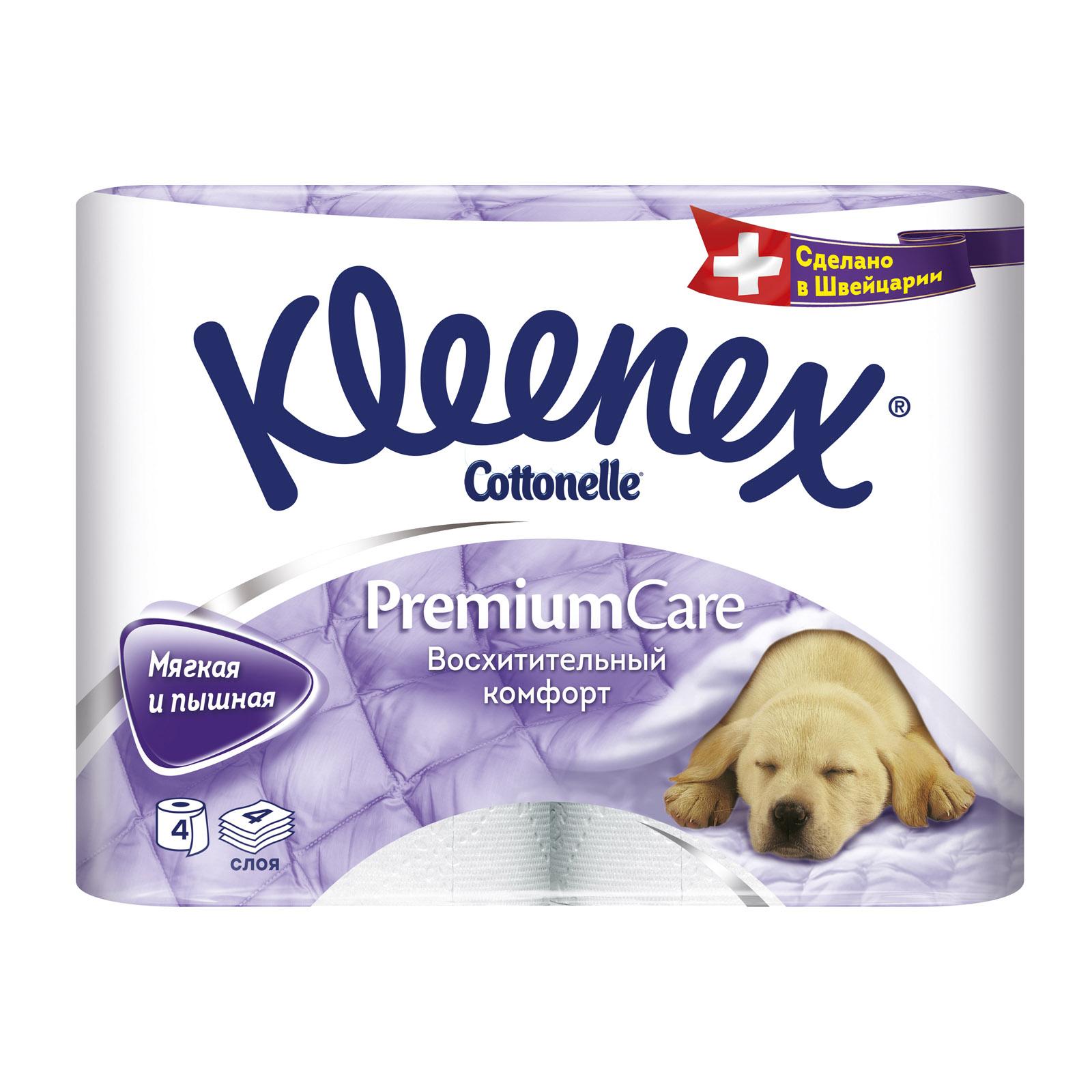 Туалетная бумага Kleenex премиум комфорт (4 слоя) 4 шт<br>
