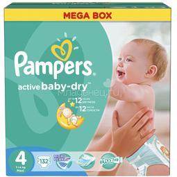 Подгузники Pampers Active Baby Maxi 7-14 кг (132 шт) Размер 4