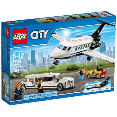 Конструктор LEGO City 60102 Служба аэропорта для VIP-клиентов