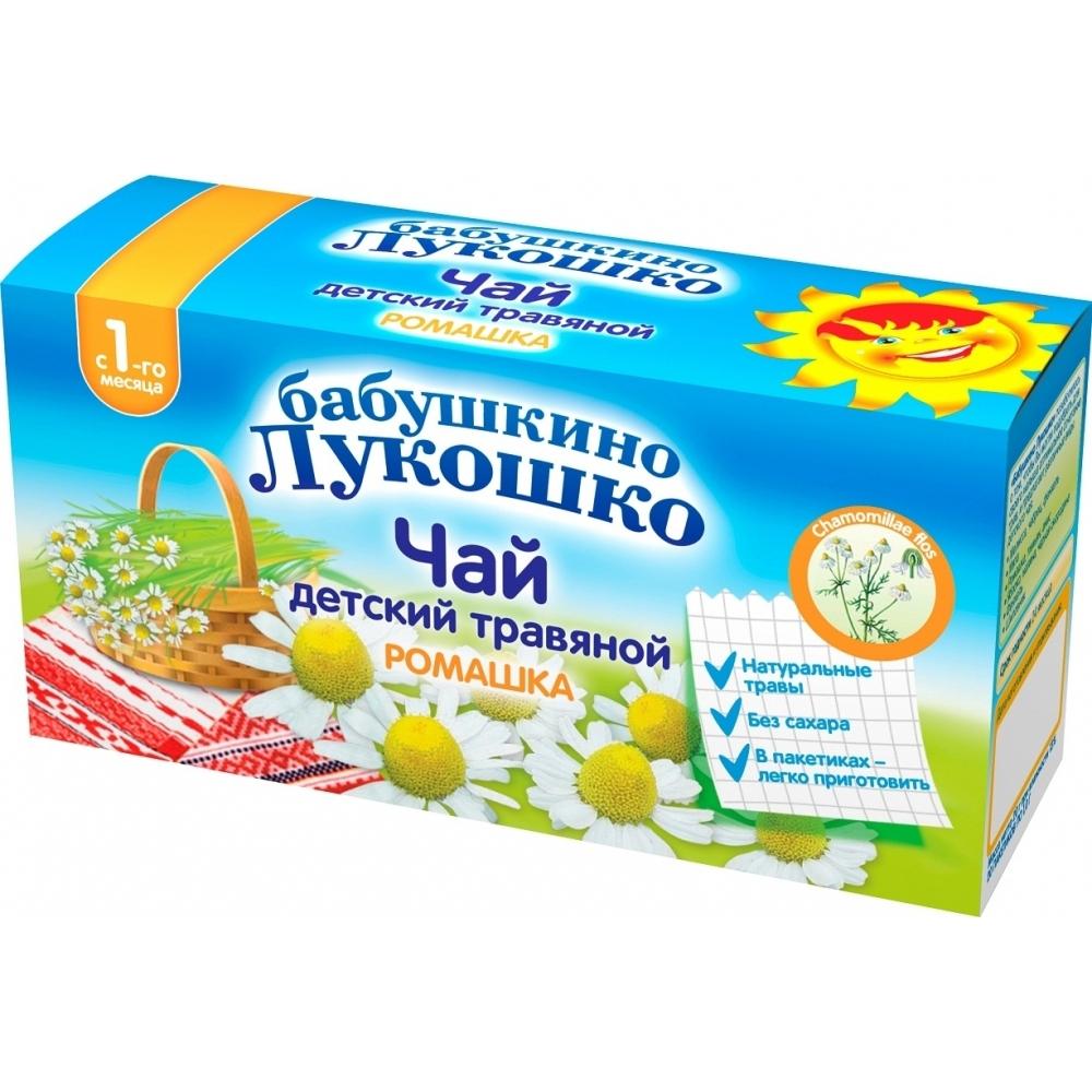Чай детский Бабушкино лукошко 20 гр (20 пакетиков) Ромашка (с 1 мес)<br>