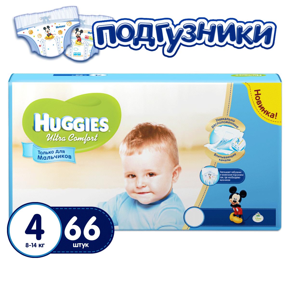 Подгузники Huggies Ultra Comfort Mega Pack для мальчиков 8-14 кг (66 шт) Размер 4<br>