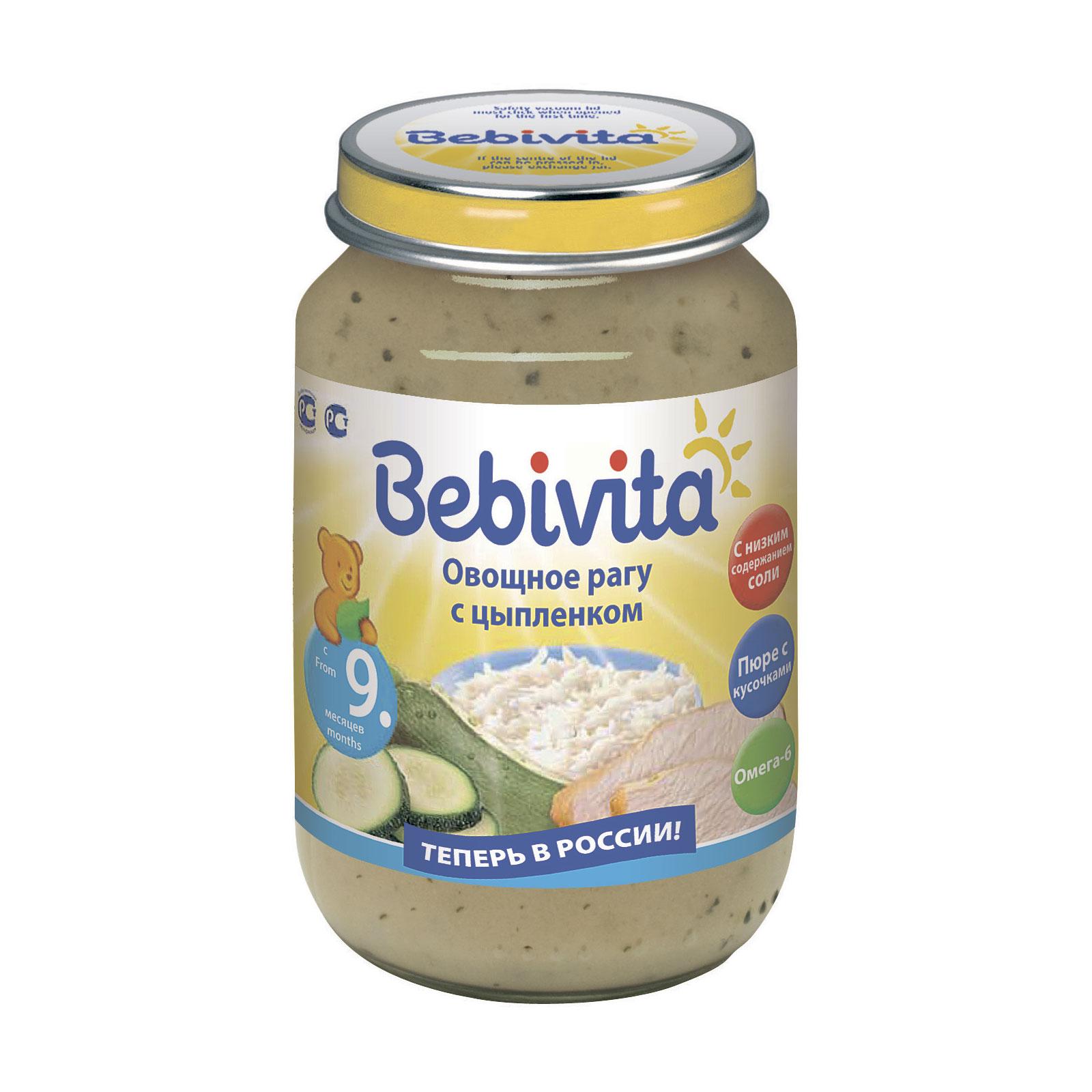 Пюре Bebivita овощи с мясом 190 гр Овощное рагу с цыпленком (с 9 мес)<br>