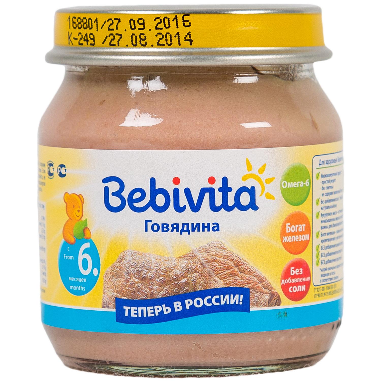 Пюре Bebivita мясное 100 гр Говядина (с 6 мес)<br>