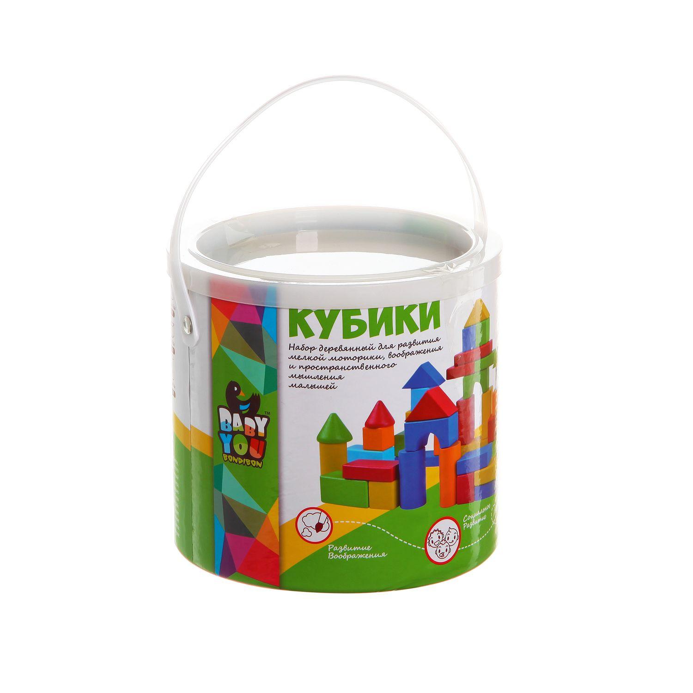 Игровой набор деревянный Bondibon Строительные кубики 45 деталей<br>
