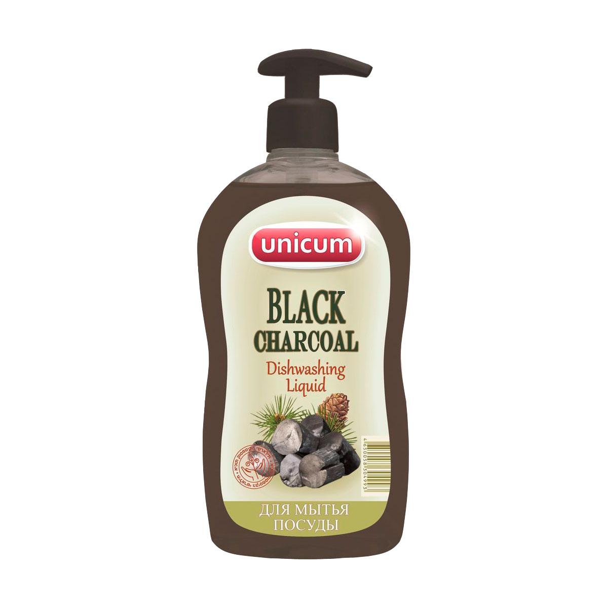 Средство для мытья посуды Unicum черный уголь 550 мл<br>
