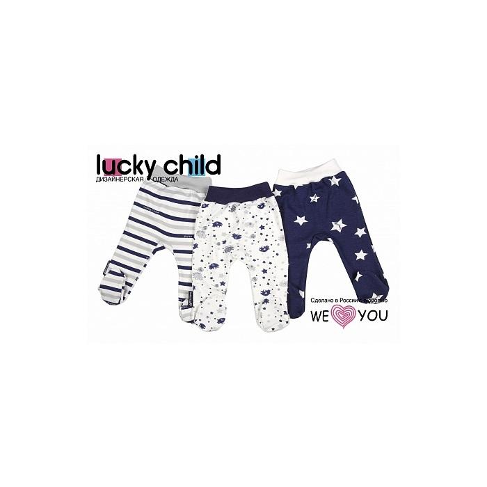 Комплект ползунки Lucky Child Котики (3 шт) рост 62<br>