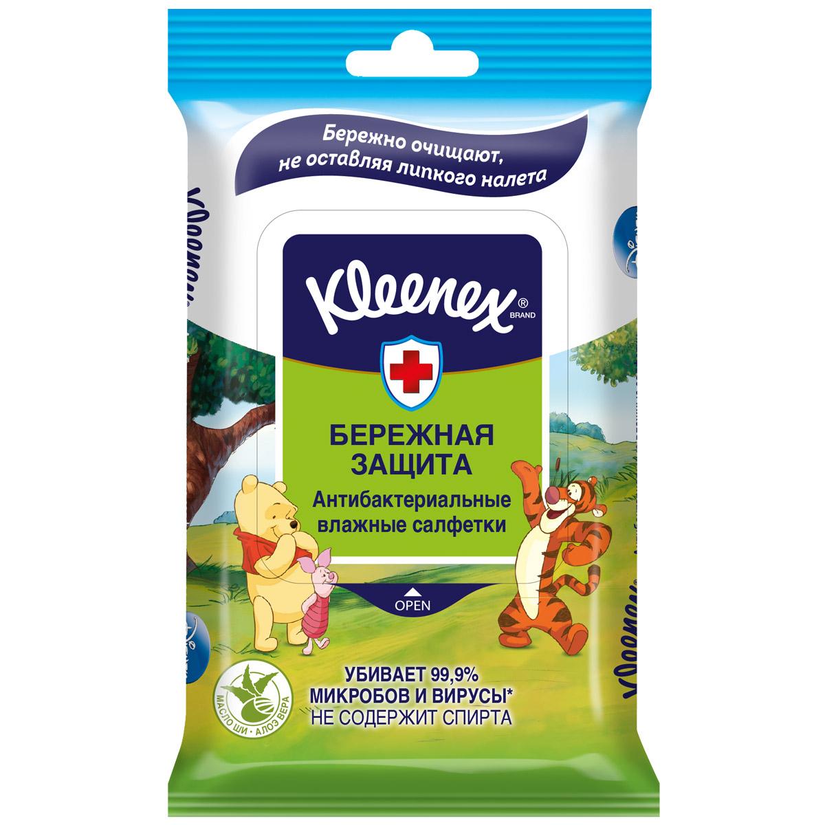 �������� ������� Kleenex DISNEY ����������������� 10 ��