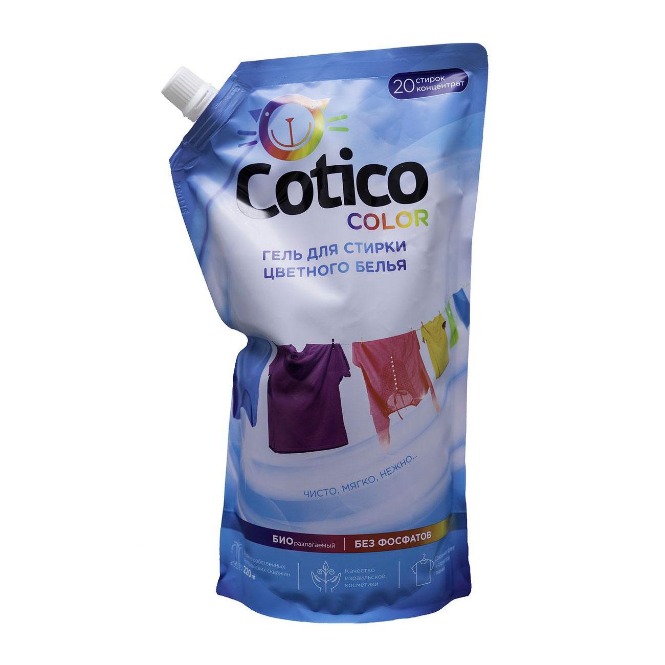 Гель для стирки Cotico 1000 мл для цветного и линяющего белья  (запасной блок)<br>