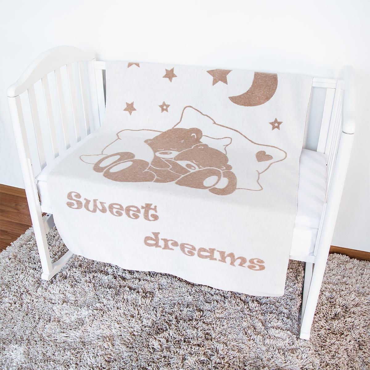Одеяло Споки Ноки байковое 100% хлопок 100х140 жаккардовое Сони (бежевый, салатовый)<br>