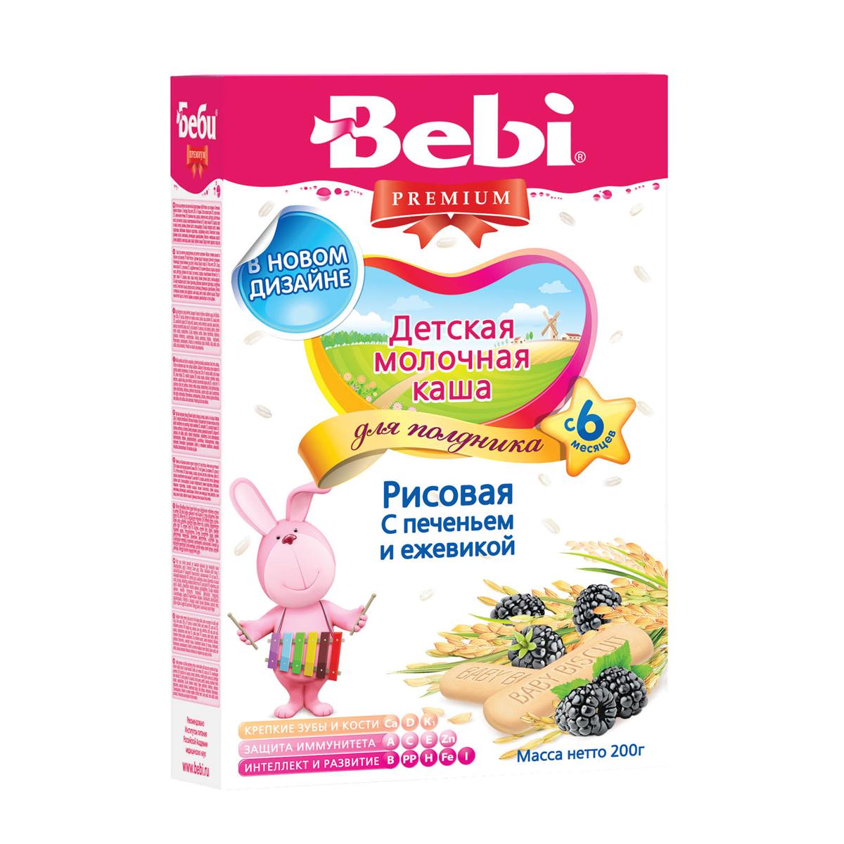 Каша Bebi молочная для полдника 200 гр Рисовая с печеньем и ежевикой (с 6 мес)<br>