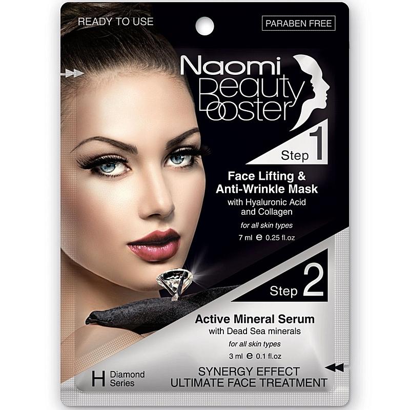 Комплексный уход за лицом NAOMI маска-лифтинг 7 мл и активная минеральная сыворотка 3 мл<br>