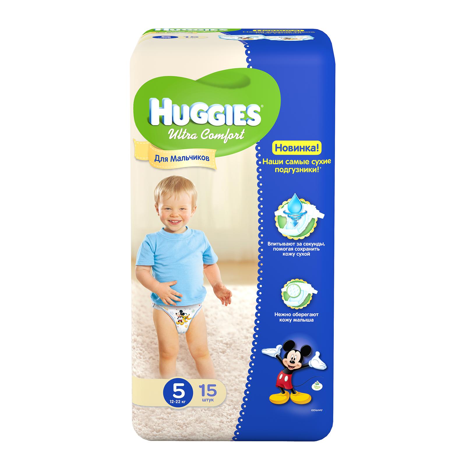 Подгузники Huggies Ultra Comfort Conv Pack для мальчиков 12-22 кг (15 шт) Размер 5