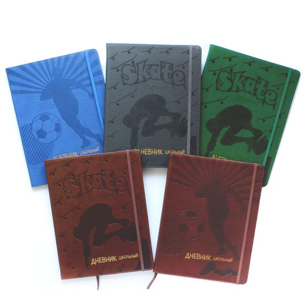 Дневник для старших классов ACTION! EXTREME 48 листов цвета ассорти<br>