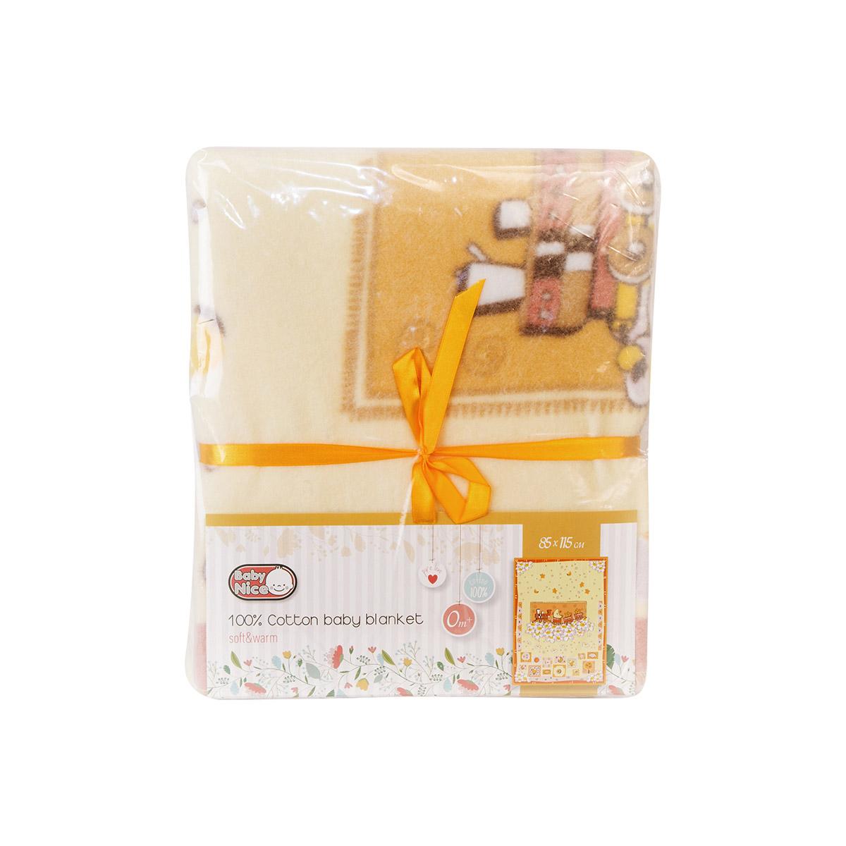 Одеяло Baby Nice байковое 100% хлопок 85х115 Паровозик (салатовый, бежевый) (Baby nice)