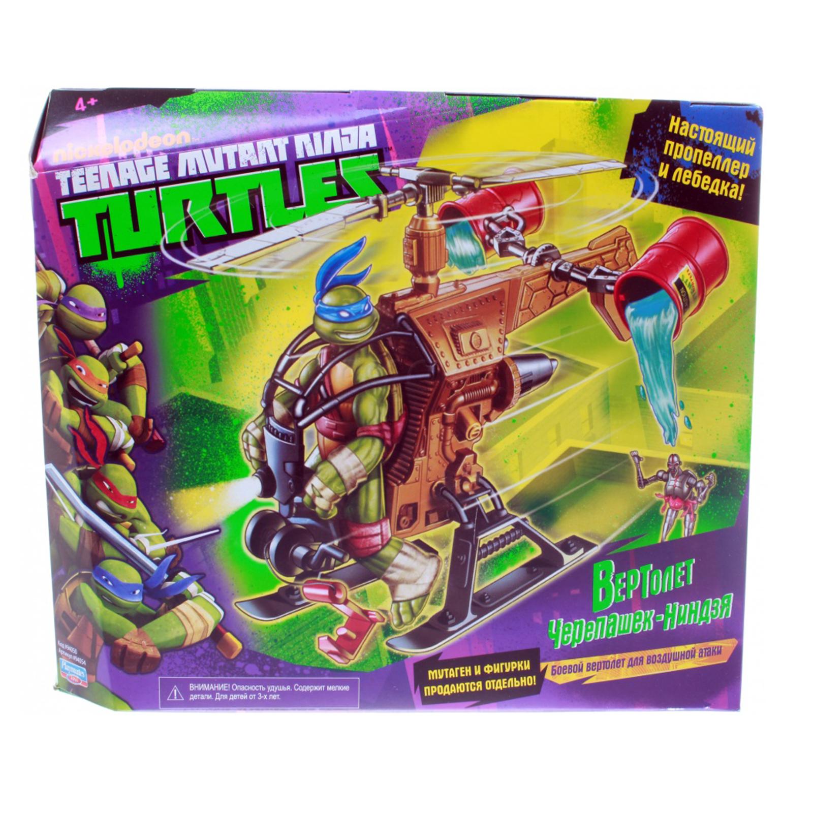 Игровой набор Playmates Черепашки Ниндзя Вертолет<br>