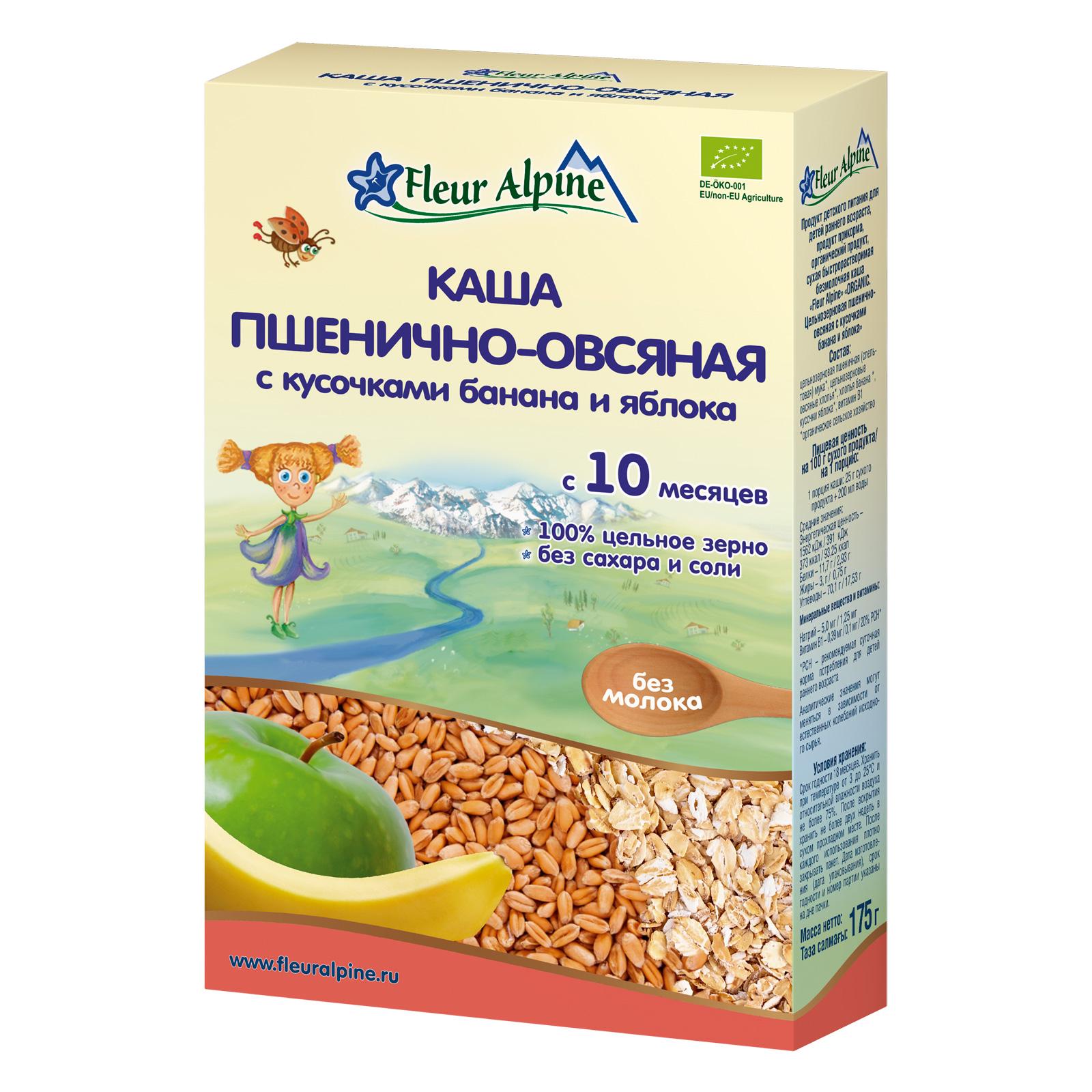 Каша Fleur Alpine Органик безмолочная 175 гр Пшенично-овсяная с кусочками банана и яблока (с 10 мес)<br>