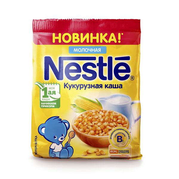 http://www.mladenec-shop.ru/upload/b/4/8/1/8NwhRq6S.jpg