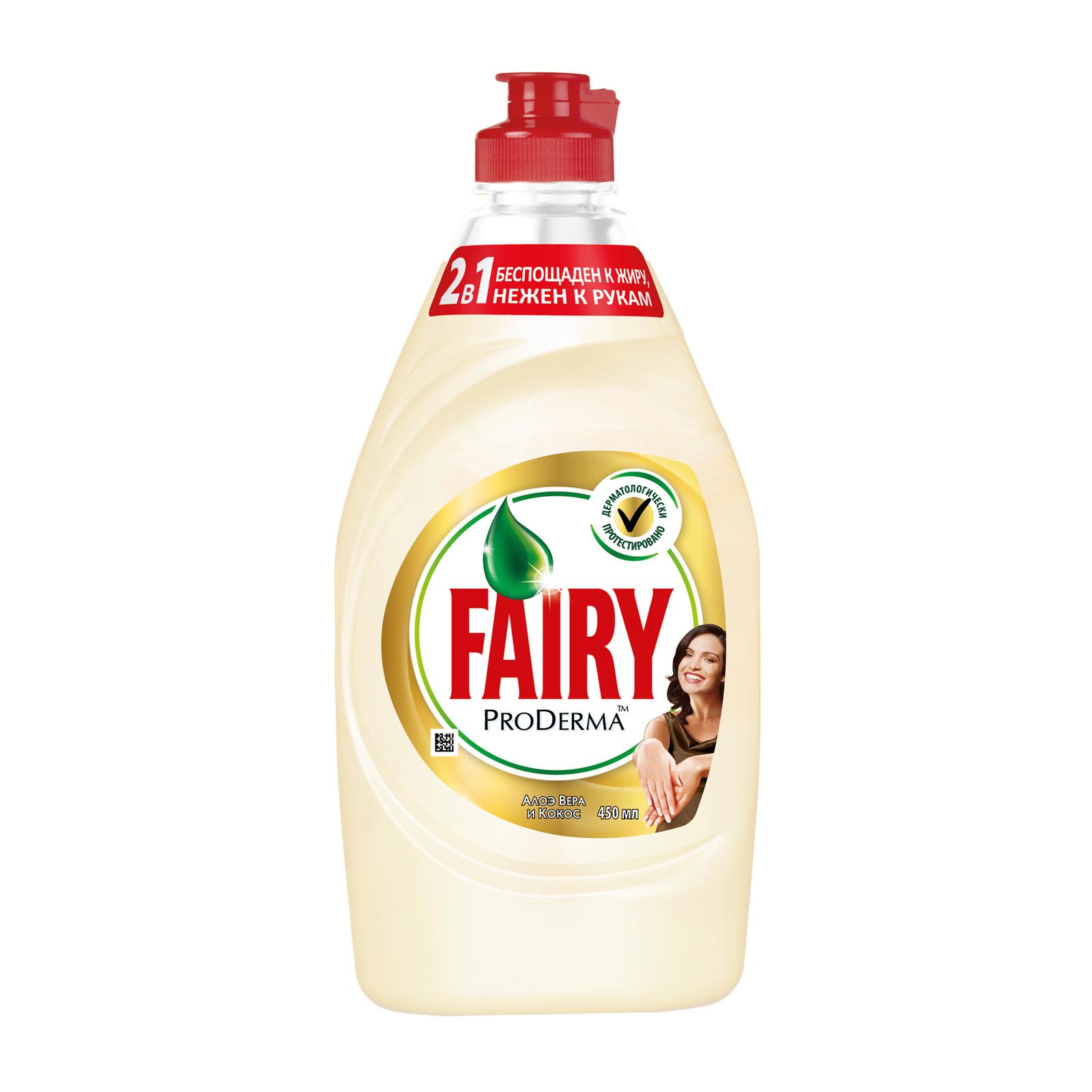 Средство для мытья посуды FAIRY ProDerma Алоэ Вера и Кокос 450 мл<br>