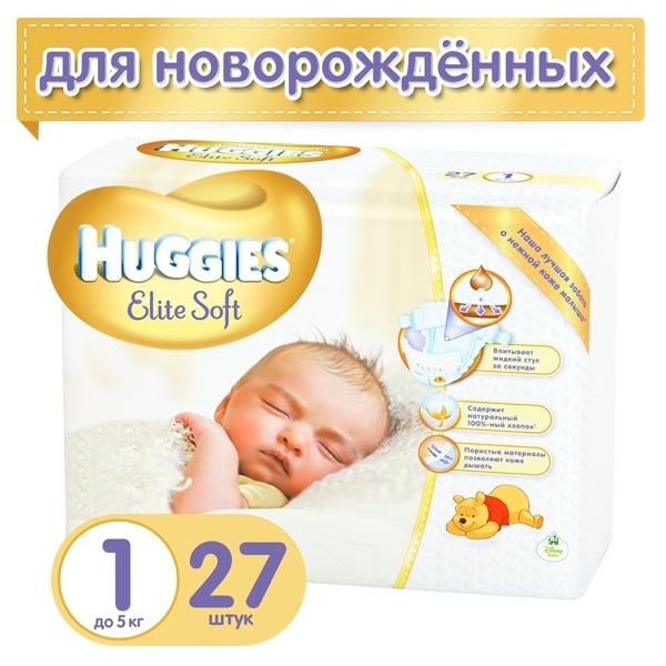 Подгузники Huggies Elite Soft Conv Pack до 5 кг (27 шт) Размер 1