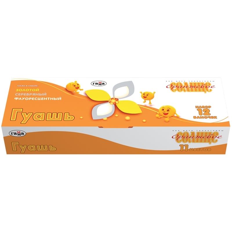 Гуашь ГАММА Оранжевое солнце 11 цветов (с золотым, серебряным, флуорисцентным цветом и 2 белых)<br>