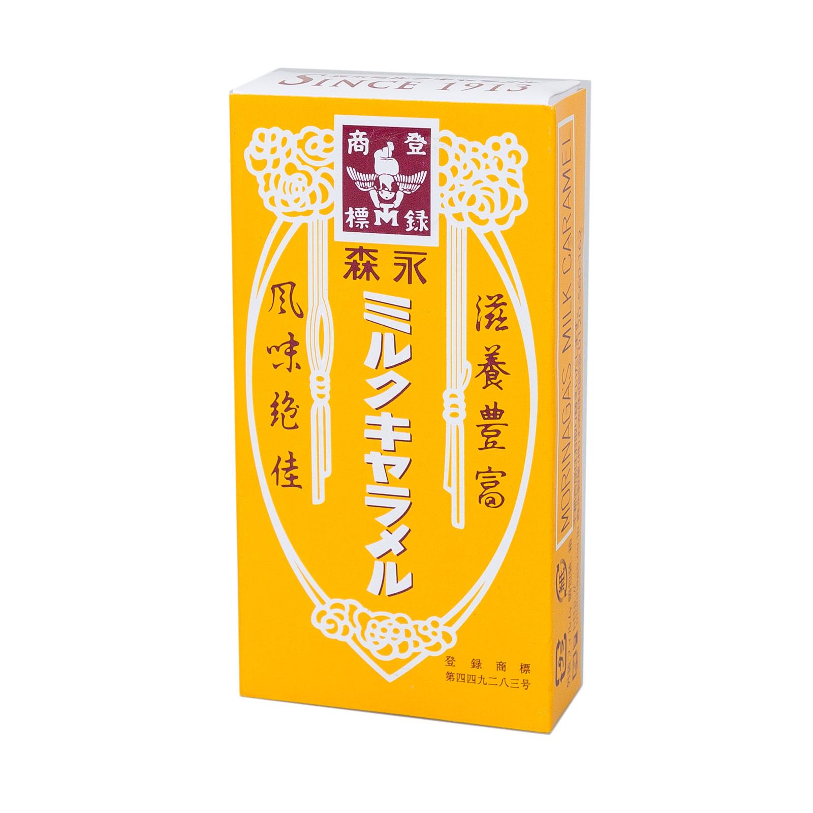 Ириски Morinaga Milk Caramel молочные (с 3 лет) 65 гр<br>