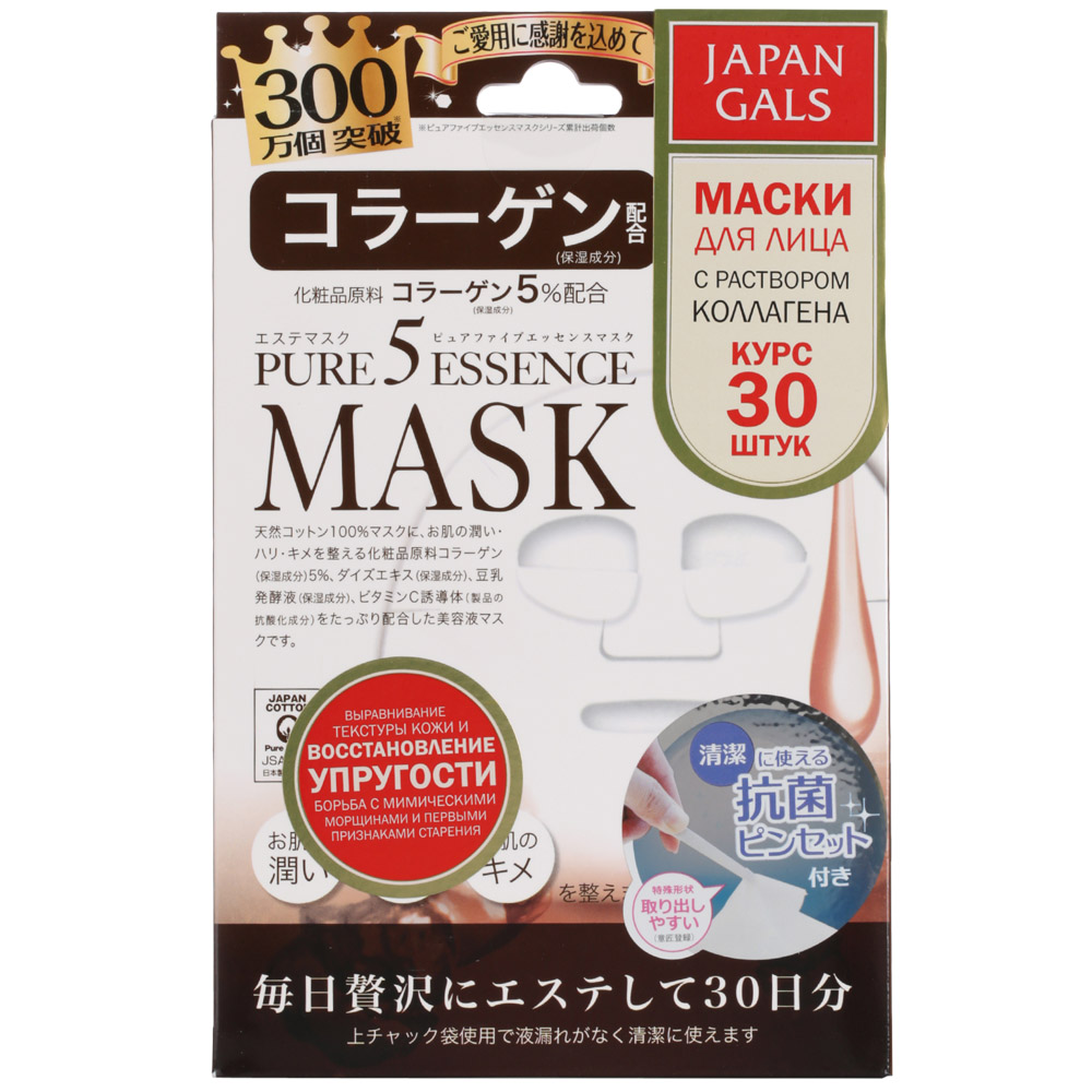 ����� ��� ���� Japan Gals Pure5 Essential (30 ��) � ��������� ���������
