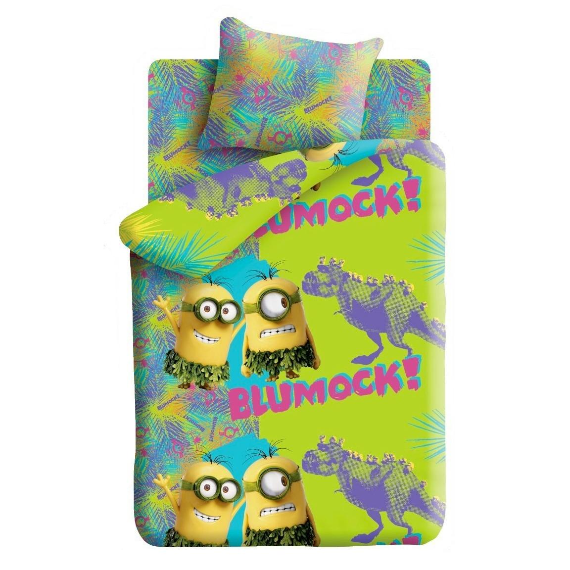 Комплект постельного белья детский 1.5 бязь Непоседа Миньоны с наволочкой 70х70 Блумок