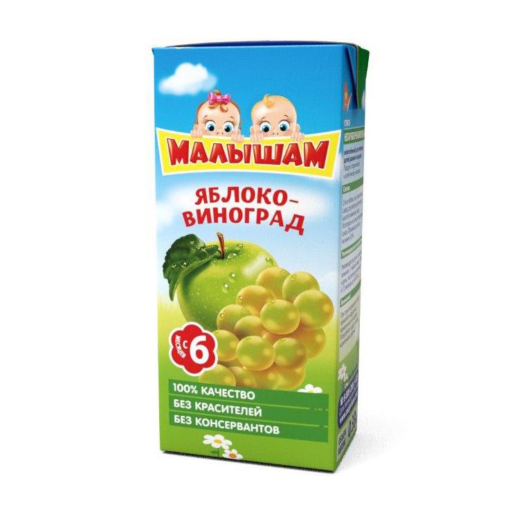 Нектар Малышам 330 мл (тетрапак) Яблоко виноград осветленный (с 6 мес)<br>