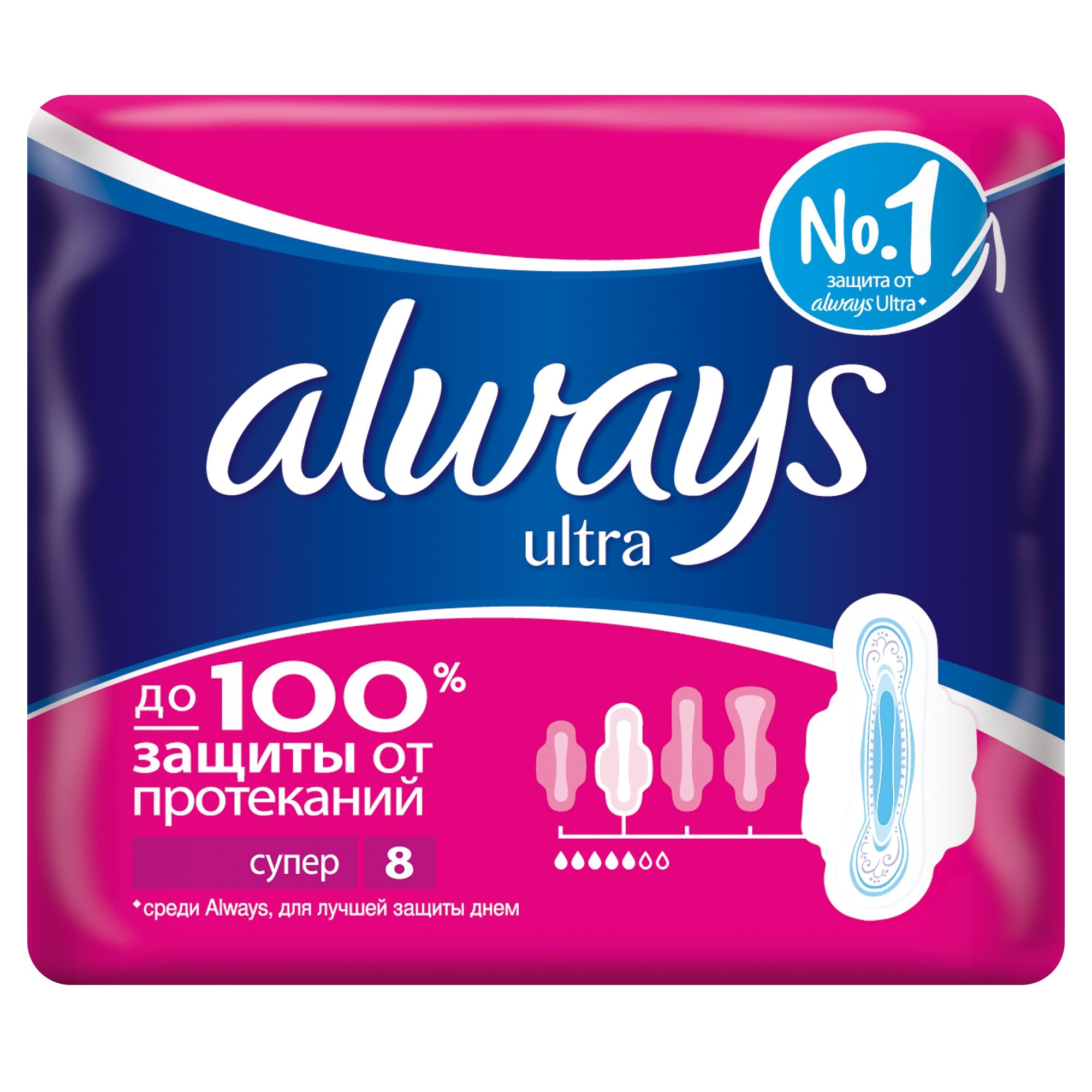 Прокладки гигиенические Always Ultra Aroma Super Plus Single 8 шт<br>