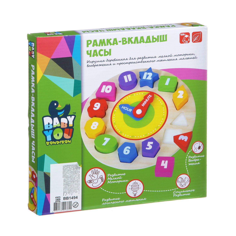 Игрушка деревянная Bondibon Рамка-вкладыш Часы<br>