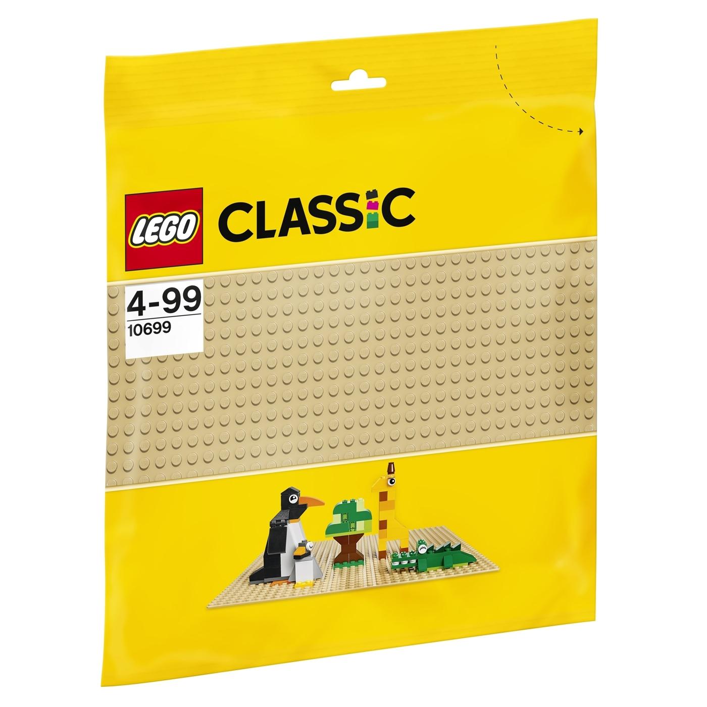 Конструктор LEGO Classic 10699 Строительная пластина желтого цвета<br>