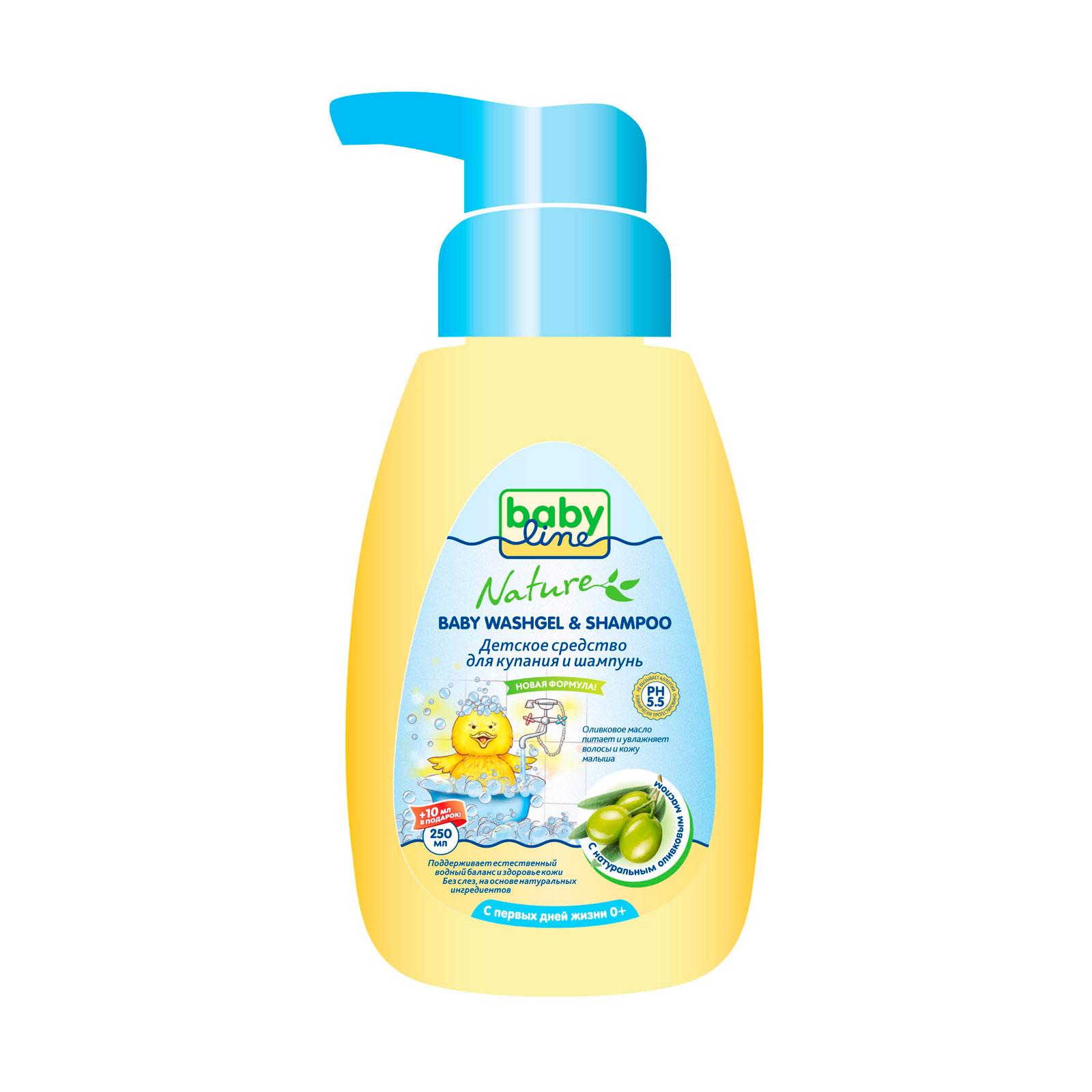 Средство для купания и шампунь BabyLine Nature с маслом оливы 250 мл  (с первых дней жизни)<br>