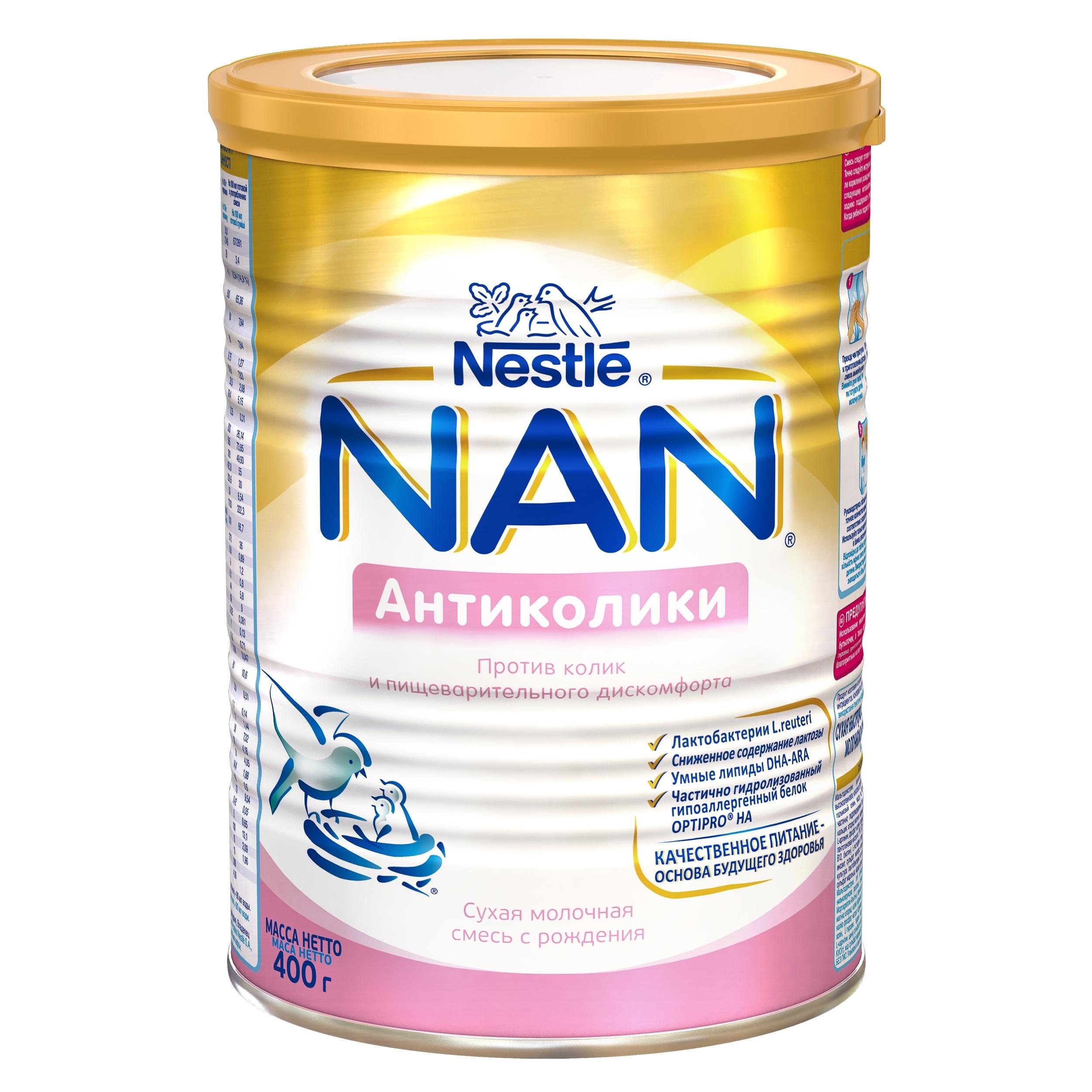 Молочная смесь Nestle NAN Антиколики 400 гр №1 (с 0 мес)